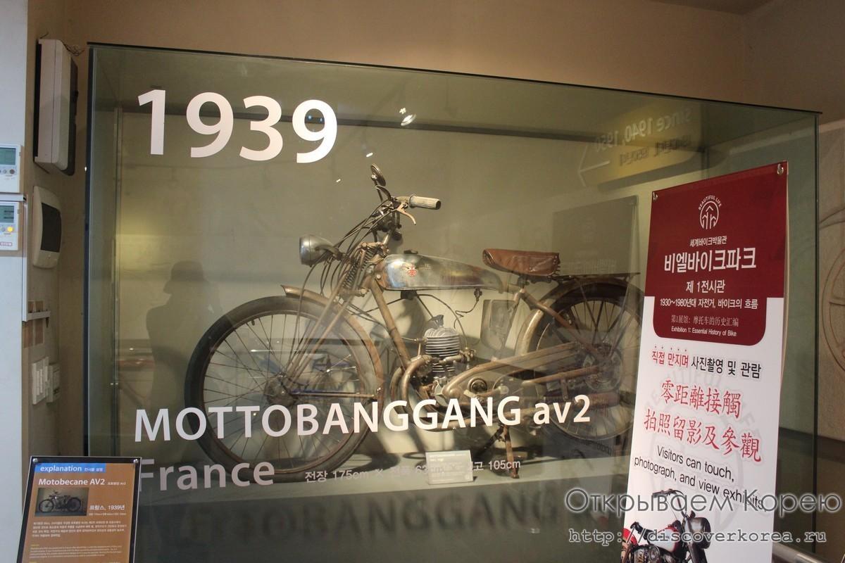 Остров Чеджудо — Музей мотоциклов BL Bike Park