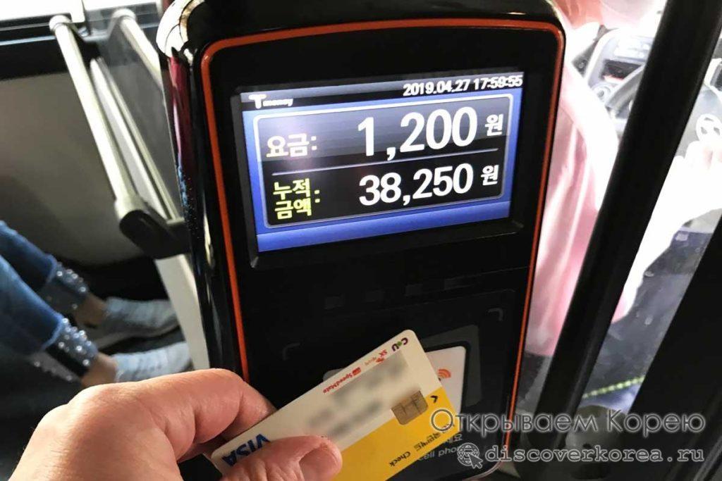 автобусы в Корее - T-money