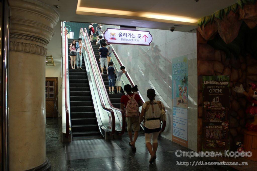 Lotte World - эскалатор