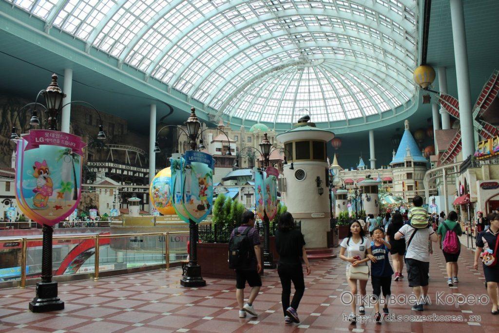 Lotte World - внутри парка