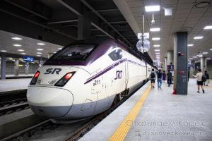 Скоростной поезд Сеул-Пусан
