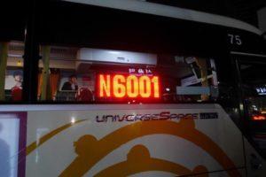 Ночной автобус до Сеула из аэропорта Инчхон