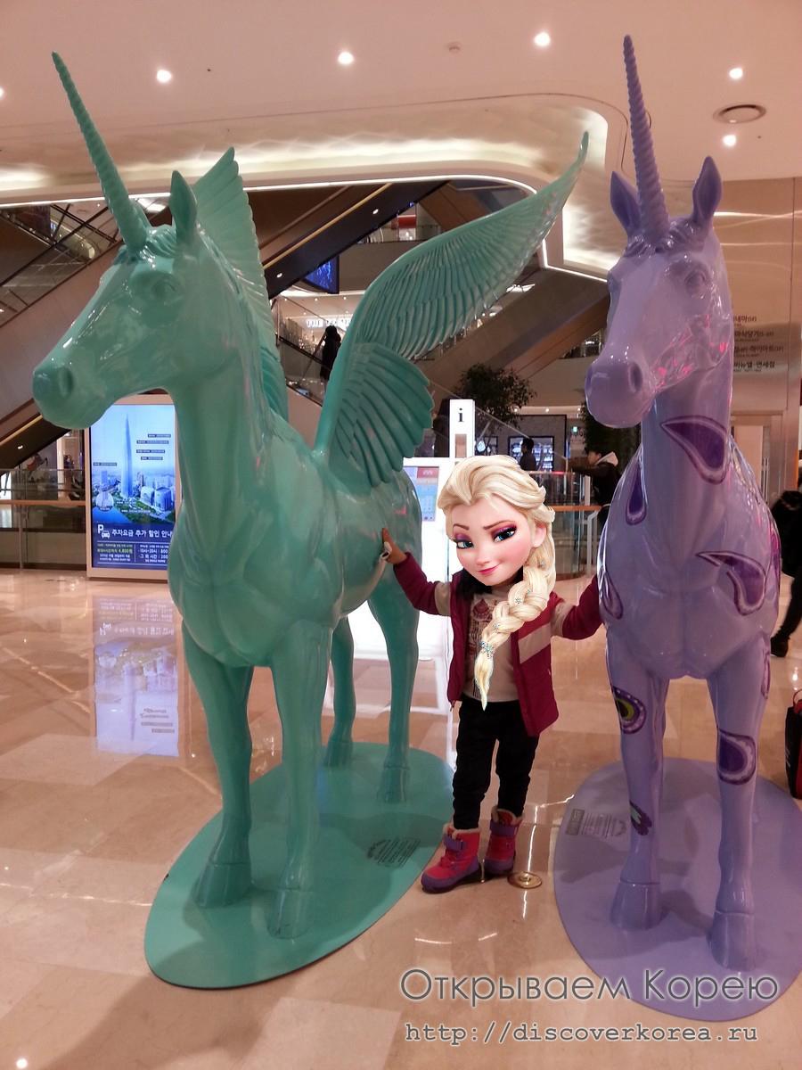 Lotte Tower Unicorn
