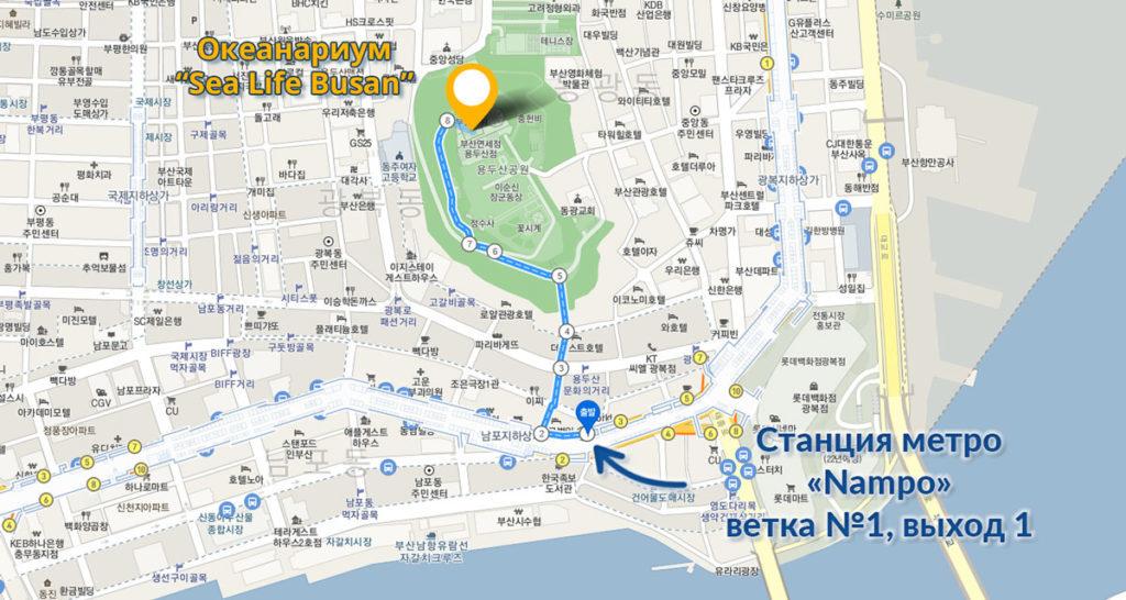 Пусанская башня как добраться на метро