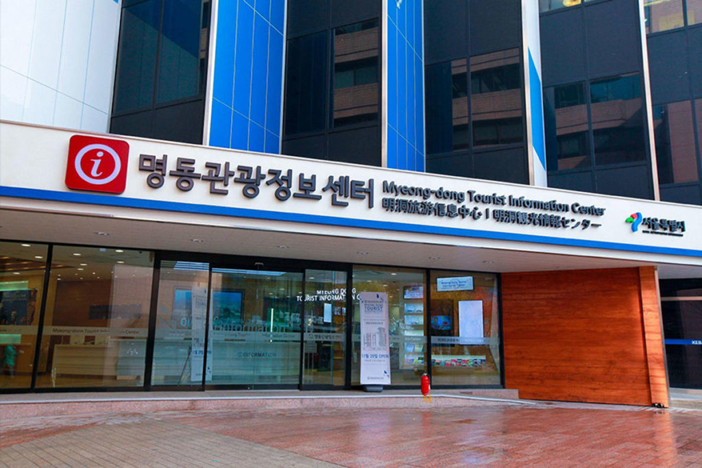 Discover Seoul Pass на Мендоне