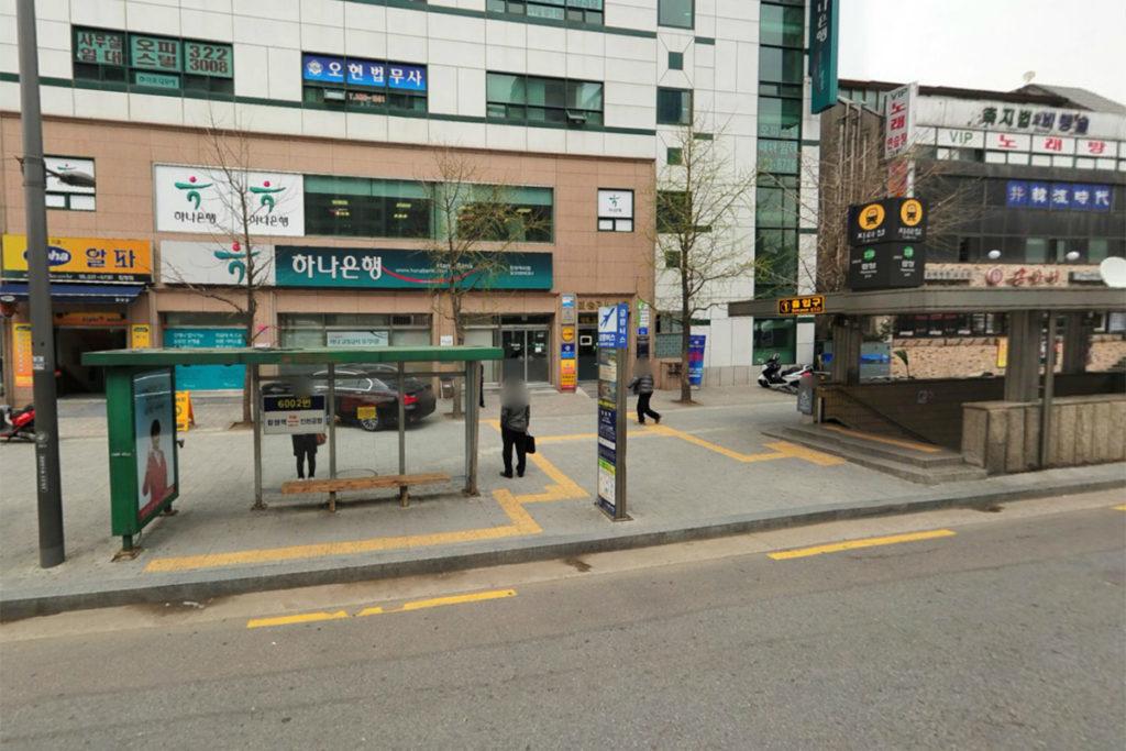Paju-Premium-Autlet-Busstop-Subway