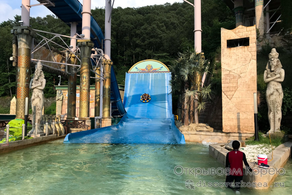 Аквапарк Ocean World - супер бумеранг