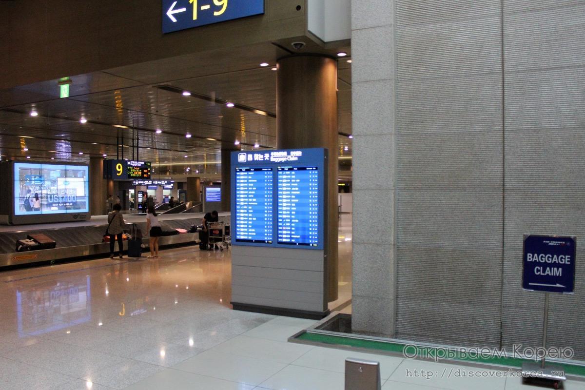 airport14