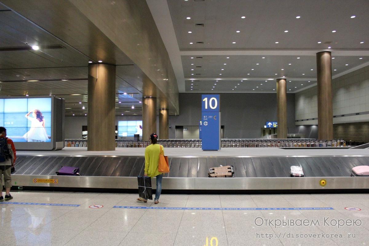 airport15