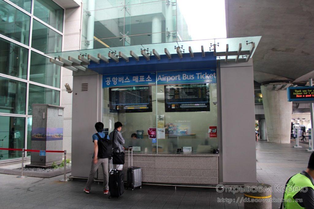 Автобусный трансфер из аэропорта Инчхон