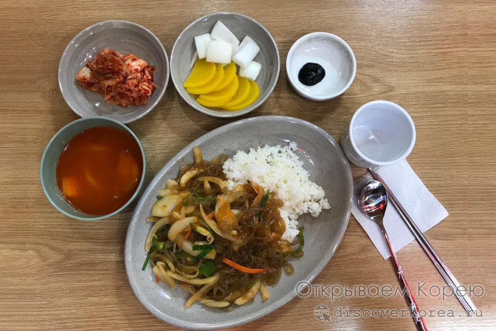 Еда в Корее - Чапчепап