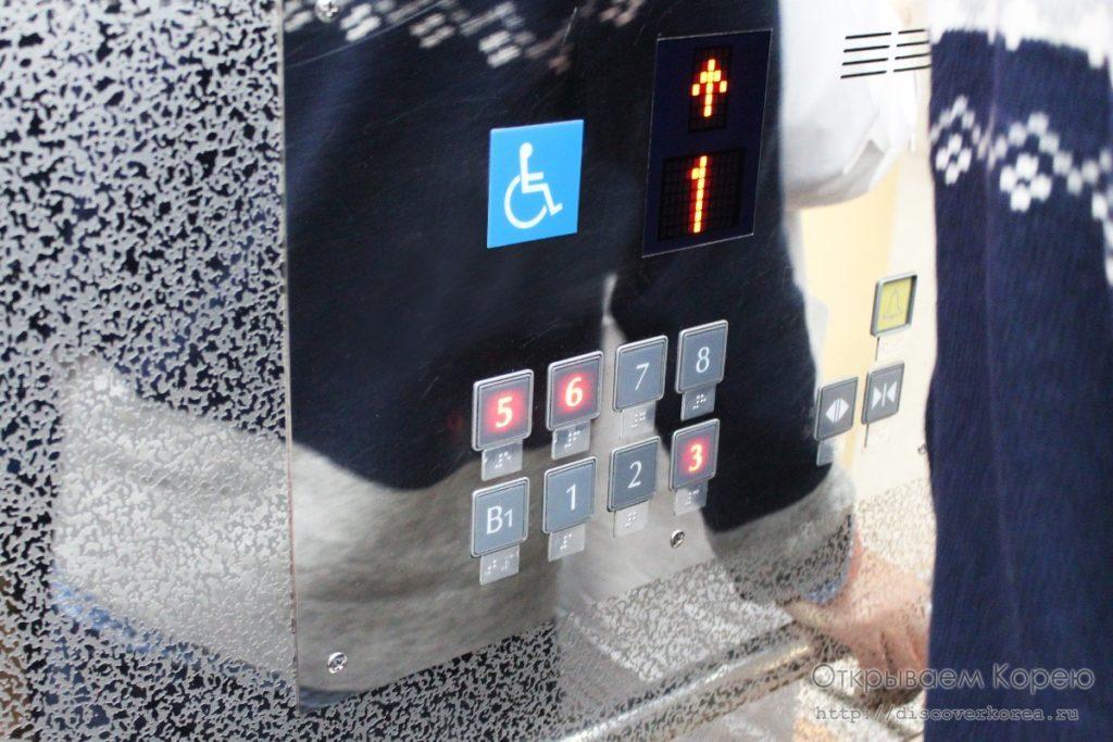 лифт в Корее