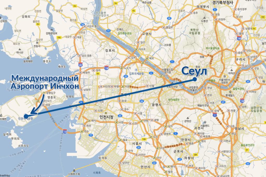 Такси аэропорт Сеул